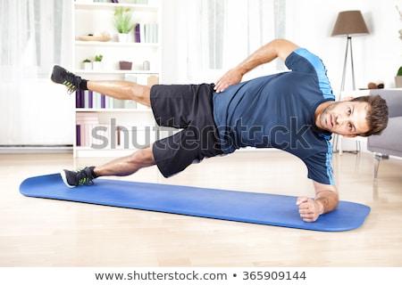Course Image EPH101-0001-2020-3-Activité physique et santé